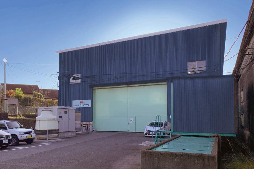 九州第二工場 画像